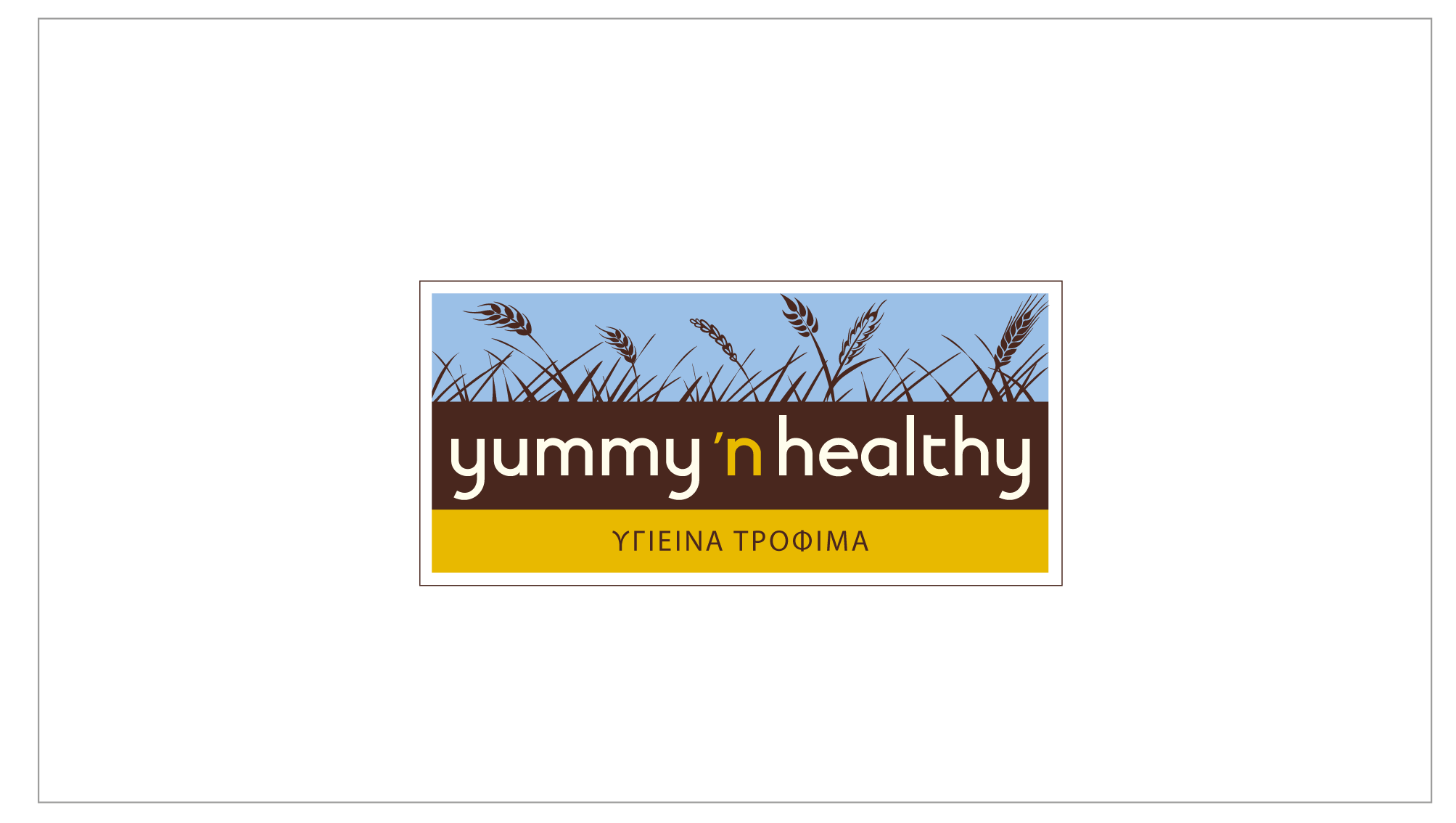 LOGO YUMMY N HEALTHY 1